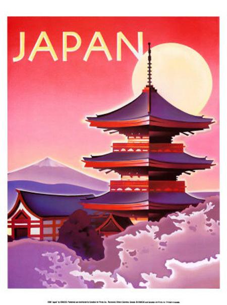 Cine en la Fundación Japón