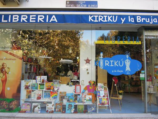 Conociendo 'Kirikú y la bruja', por el día del libro el 23 de abril
