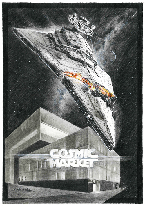 cosmicmarket3 hsm