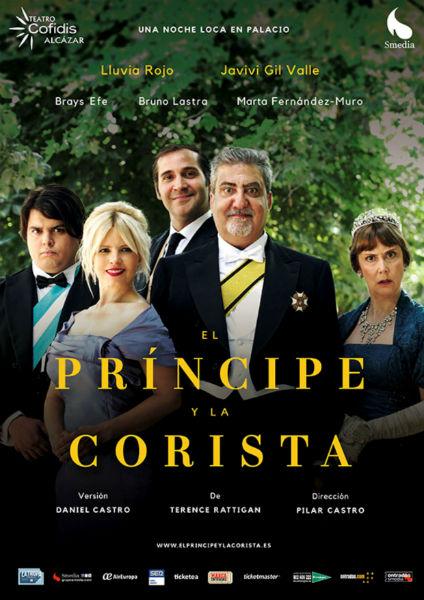 """Ganadores del sorteo """"El Príncipe y la Corista"""" para el 18 de julio"""