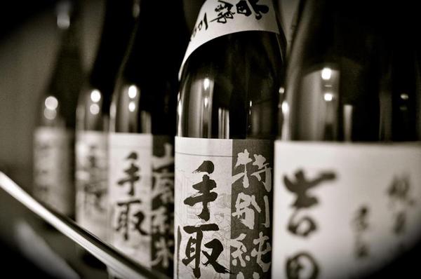 sake - tasquita de enfrente